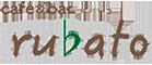 茨木市駅前のカフェ&バー rubato